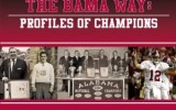 bama way book cover